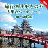 rekishi_new
