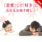 renai_new