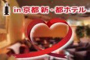 JMN_kyoto_40-50-150x150