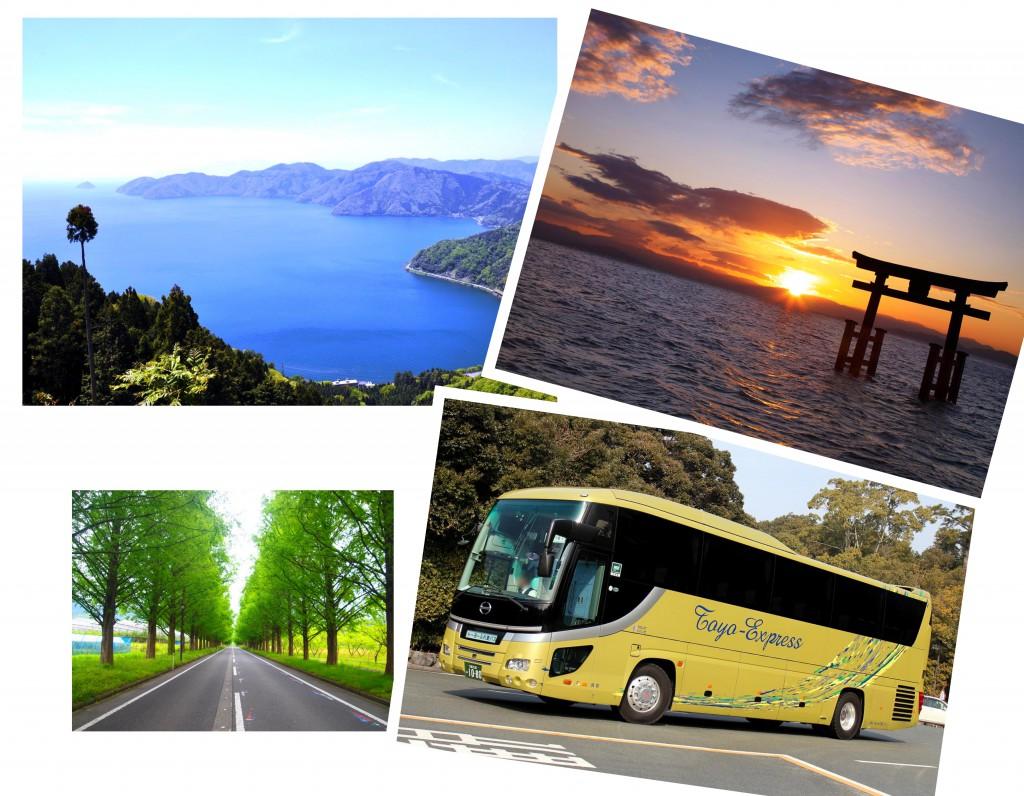 バスツアー(滋賀)